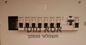 החלפת לוח חשמל