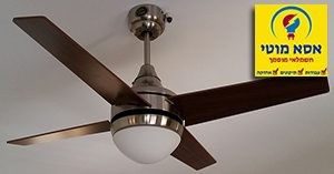 התקנת מאוורר תקרה בבית